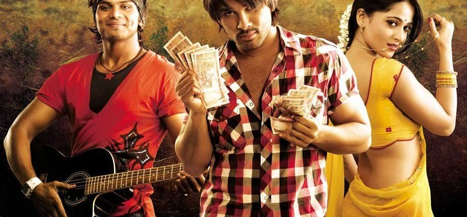 "Watch Action Drama Movie ""Vedam"" online at Aha OTT"